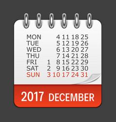 december 2017 calendar daily icon vector image
