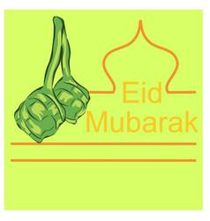 Eid mubarak traditional food ketupat vector