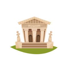 Flat vecror icon of public city museum building vector