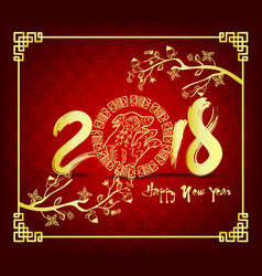 Happy new year 2018 greeting card and chinese new vector