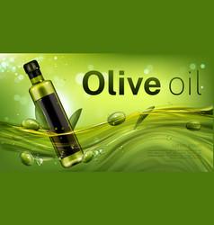 olive oil bottle mockup banner vegetable product vector image