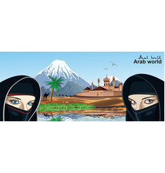 landscape - the arab world vector image vector image