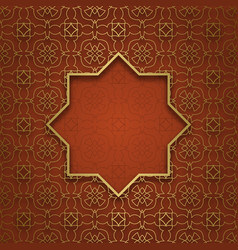 ornamental background with eight pointed frame vector image