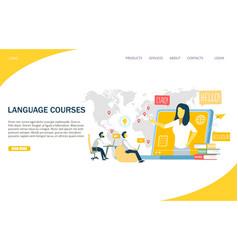 Language courses website landing page vector