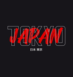 Tokyo japan typography graphics for t-shirt vector