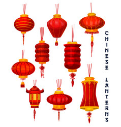 Chinese new year red paper lanterns vector