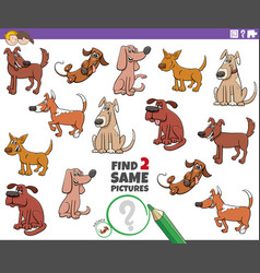 Find two same dogs educational task for children vector
