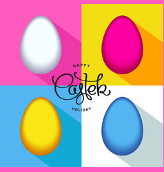 Happy easter holiday vector