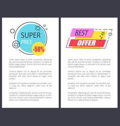 super price round promo sticker in circle shape 50 vector image