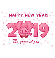 banner in the year of the pig happy 2019 vector image