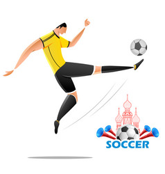 football championship cup soccer sports russia vector image
