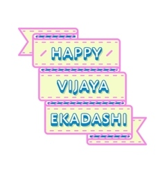 Happy Vijaya Ekadashi greeting emblem vector
