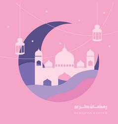 ramadan kareem greetingpaper cut with vector image