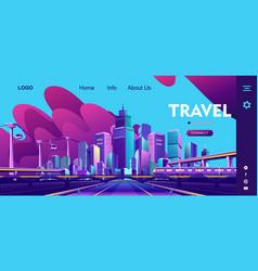 road to big city vector image