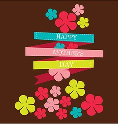 Annual Day Invitation Card Vector Images Over 420