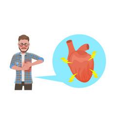 3d flat conceptual heart vector