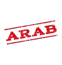 Arab Watermark Stamp vector image