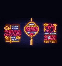 big collection design card for chinese new year vector image