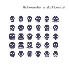 halloween human skull iconghost or monster vector image