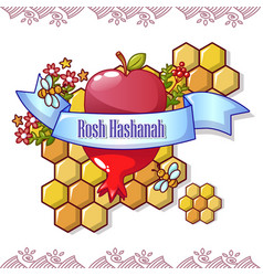 rosh hashanah concept background cartoon style vector image