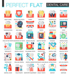 dental care complex flat icon concept vector image vector image