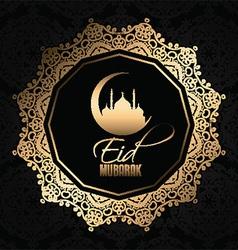 Decorative eid mubarak background 0606 vector