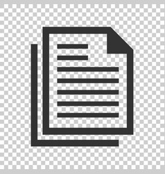 document note icon in flat style paper sheet on vector image