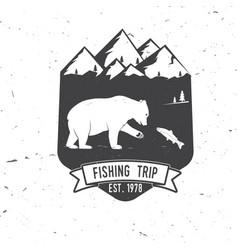 Fishing trip vector