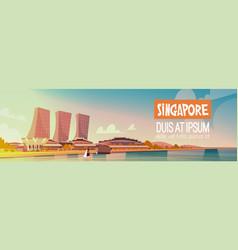 singapore city view skyscraper background skyline vector image
