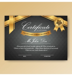 elegant certificate achievement with ornaments vector image