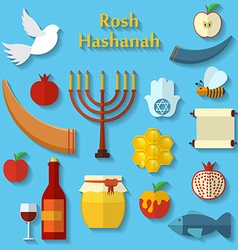 Rosh Hashanah Shana Tova or Jewish New year flat vector