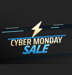 cyber monday sale concept voucher vector image