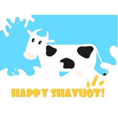 jewish holiday of shavuot greeting card vector image