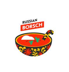 russian speciality soup borsch beetroot borscht vector image