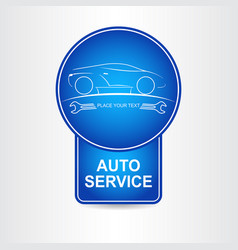auto service sign vector image