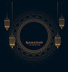 Decorative ramadan kareem background with arabic vector