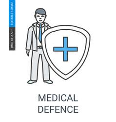 Medical defence icon vector