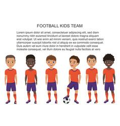 cartoon school football soccer kids team in vector image