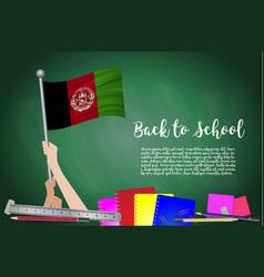 flag of afghanistan on black chalkboard vector image