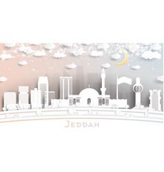 Jeddah saudi arabia city skyline in paper cut vector