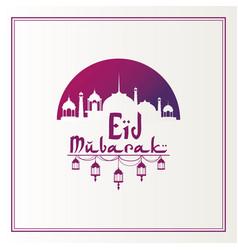 purple frame with circular background eid mubarak vector image