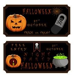 celebrating childrens holiday halloween vector image