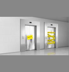 broken closed elevator with warning stripe vector image
