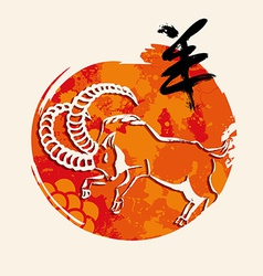 Chinese new year Goat 2015 greeting card vector