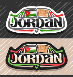 logo for jordan vector image