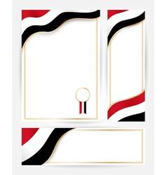 Yemen flag banners set vector image