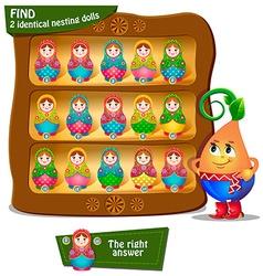 Find 2 identical nesting dolls vector