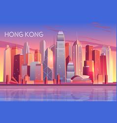 modern metropolis cartoon background vector image