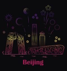 Beijing linear landscape - festive china vector