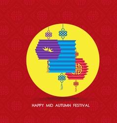 Flat chinese lantern happy mid autumn festival vector